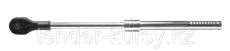 """Forsage Трещотка  реверсивная  телескопическая с рукояткой под усилитель 3/4""""L500-760мм (24зуб.) Forsage"""