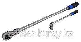 """Forsage Трещотка  реверсивная шарнирная удлиненная 1/2""""L-610мм с резиновой ручкой (72зуб.) Forsage F-802418L"""