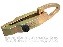 ROCKFORCE Захват для кузовных работ однофункциональный удлиненный (макс.усилие 3т) ROCKFORCE RF-62509 17956