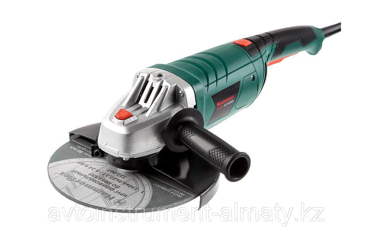 Hammer УШМ Hammer Flex USM2400D 2400Вт 6500об/мин 230мм, плавный пуск Hammer USM2400D 19166