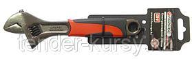"""Forsage Ключ разводной с резиновой рукояткой 8""""-200мм (захват 25мм), на пластиковом держателе Forsage"""