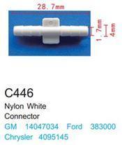 Forsage Клипса для крепления внутренней обшивки а/м Форд пластиковая (100шт/уп.) Forsage клипса F-C446(Ford)