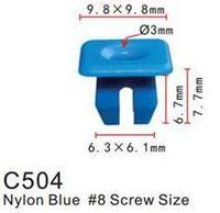 Forsage Клипса для крепления внутренней обшивки а/м Форд пластиковая (100шт/уп.) Forsage клипса F-C504(Ford)