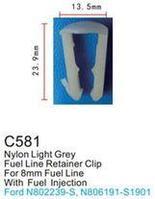 Forsage Клипса для крепления внутренней обшивки а/м Форд пластиковая (100шт/уп.) Forsage клипса F-C581(Ford)