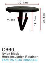 Forsage Клипса для крепления внутренней обшивки а/м Форд пластиковая (100шт/уп.) Forsage клипса F-C660(Ford)
