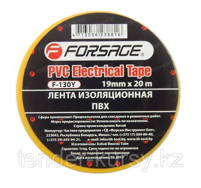 Forsage Лента изоляционная ПВХ 19мм x 20м (желтая) Forsage F-130Y 17260