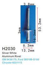 Forsage Клипса для крепления внутренней обшивки а/м Форд пластиковая (100шт/уп.) Forsage клипса F-H2030(Ford)