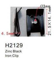 Forsage Клипса для крепления внутренней обшивки а/м Форд пластиковая (100шт/уп.) Forsage клипса F-H2129(Ford)