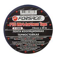 Forsage Лента изоляционная термостойкая 105°C  19мм x 20м (синяя) Forsage F-150B 17262