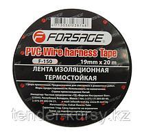 Forsage Лента изоляционная термостойкая 105°C  19мм x 20м (черная) Forsage F-150 17261