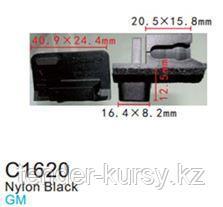 Forsage Клипса для крепления внутренней обшивки а/м GM пластиковая (100шт/уп.) Forsage клипса F-C162( GM )