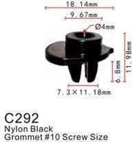 Forsage Клипса для крепления внутренней обшивки а/м Хонда пластиковая (100шт/уп.) Forsage клипса F-C292(Honda)