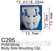 Forsage Клипса для крепления внутренней обшивки а/м Хонда пластиковая (100шт/уп.) Forsage клипса F-C295(Honda)