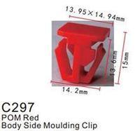 Forsage Клипса для крепления внутренней обшивки а/м Хонда пластиковая (100шт/уп.) Forsage клипса F-C297(Honda)