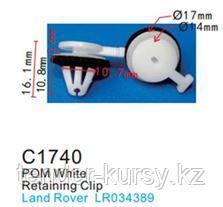 Forsage Клипса для крепления внутренней обшивки а/м GM пластиковая (100шт/уп.) Forsage клипса F-C174( GM )