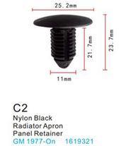 Forsage Клипса для крепления внутренней обшивки а/м GM пластиковая (100шт/уп.) Forsage клипса F-C2( GM ) 14339