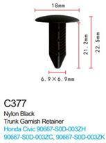 Forsage Клипса для крепления внутренней обшивки а/м Хонда пластиковая (100шт/уп.) Forsage клипса F-C377Dark