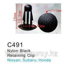 Forsage Клипса для крепления внутренней обшивки а/м Хонда пластиковая (100шт/уп.) Forsage клипса F-C491(Honda)