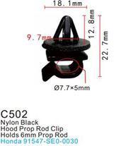 Forsage Клипса для крепления внутренней обшивки а/м Хонда пластиковая (100шт/уп.) Forsage клипса F-C502(Honda)