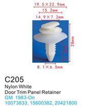 Forsage Клипса для крепления внутренней обшивки а/м GM пластиковая (100шт/уп.) Forsage клипса F-C205( GM )