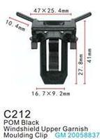 Forsage Клипса для крепления внутренней обшивки а/м GM пластиковая (100шт/уп.) Forsage клипса F-C212( GM )