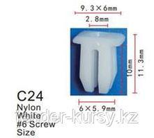 Forsage Клипса для крепления внутренней обшивки а/м GM пластиковая (100шт/уп.) Forsage клипса F-C24( GM )