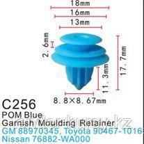 Forsage Клипса для крепления внутренней обшивки а/м GM пластиковая (100шт/уп.) Forsage клипса F-C256( GM )