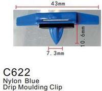 Forsage Клипса для крепления внутренней обшивки а/м Хонда пластиковая (100шт/уп.) Forsage клипса F-C622(Honda)