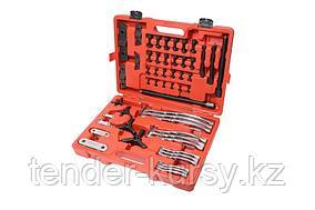Forsage Комплект съемников подшипников двух- трехзахватных, 72 предмета(L:75мм, 100мм, 150мм, 200мм), в кейсе