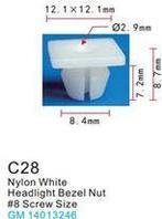 Forsage Клипса для крепления внутренней обшивки а/м GM пластиковая (100шт/уп.) Forsage клипса F-C28( GM )