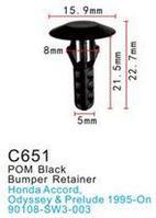 Forsage Клипса для крепления внутренней обшивки а/м Хонда пластиковая (100шт/уп.) Forsage клипса F-C651(Honda)