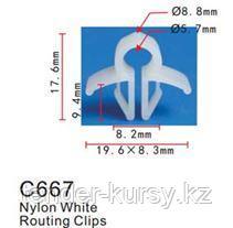 Forsage Клипса для крепления внутренней обшивки а/м Хонда пластиковая (100шт/уп.) Forsage клипса F-C667(Honda)