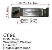 Forsage Клипса для крепления внутренней обшивки а/м Хонда пластиковая (100шт/уп.) Forsage клипса F-C696(Honda)