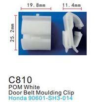 Forsage Клипса для крепления внутренней обшивки а/м Хонда пластиковая (100шт/уп.) Forsage клипса F-C810(Honda)