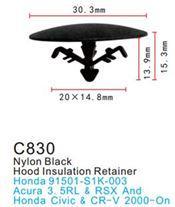 Forsage Клипса для крепления внутренней обшивки а/м Хонда пластиковая (100шт/уп.) Forsage клипса F-C830(Honda)