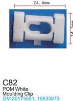 Forsage Клипса для крепления внутренней обшивки а/м GM пластиковая (100шт/уп.) Forsage клипса F-C82( GM )