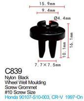 Forsage Клипса для крепления внутренней обшивки а/м Хонда пластиковая (100шт/уп.) Forsage клипса F-C839(Honda)