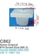 Forsage Клипса для крепления внутренней обшивки а/м Хонда пластиковая (100шт/уп.) Forsage клипса F-C862(Honda)
