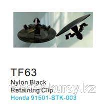 Forsage Клипса для крепления внутренней обшивки а/м Хонда пластиковая (100шт/уп.) Forsage клипса F-TF63(Honda)