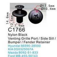 Forsage Клипса для крепления внутренней обшивки а/м КИА пластиковая (100шт/уп.) Forsage клипса F-C1766(KIA)