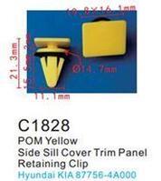Forsage Клипса для крепления внутренней обшивки а/м КИА пластиковая (100шт/уп.) Forsage клипса F-C1828(KIA)