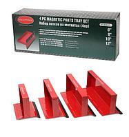 ROCKFORCE Набор лотков на магнитах, 4 предмета(150х110х120мм-0.6кг, 210х110х120мм-0.77кг, 270х110х120мм-1кг,