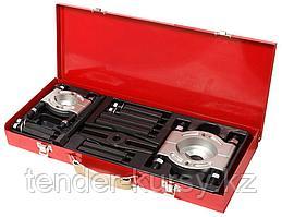 Forsage Набор съемников сегментного типа 12 предметов (30-50, 50-75мм), в металлическом кейсе Forsage F-66609
