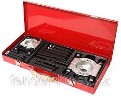 ROCKFORCE Набор съемников сегментного типа 12 предметов (30-50, 50-75мм), в металлическом кейсе ROCKFORCE
