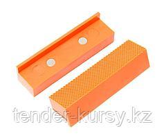 Forsage Накладки магнитные для тисков 4''-100мм (к-т 2шт), в блистере Forsage F-115124 17565