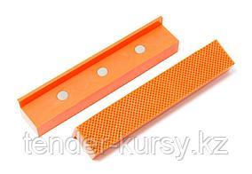 Forsage Накладки магнитные для тисков 6''-150мм (к-т 2шт), в блистере Forsage F-115126 17566
