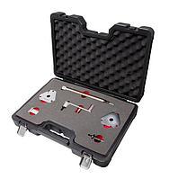 Forsage Набор фиксаторов для обслуживания двигателей Fiat 6 предметов(1.6 16v) в кейсе Premium Forsage