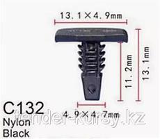 Forsage Клипса для крепления внутренней обшивки а/м Пежо пластиковая (100шт/уп.) Forsage клипса F-C1579(