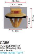 Forsage Клипса для крепления внутренней обшивки а/м Тойота пластиковая (100шт/уп.) Forsage клипса