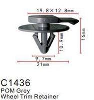 Forsage Клипса для крепления внутренней обшивки а/м БМВ пластиковая (100шт/уп.) Forsage клипса F-C1436(BMW)